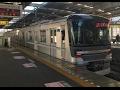 【鉄道動画】越谷駅にて 東京メトロ日比谷線13000系(試運転)到着シーン