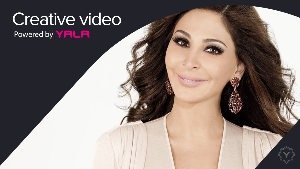 elissa fi 3younak mp3