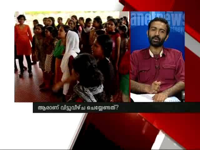 Calicut University row :Asianet News Hour 25th Oct 2014