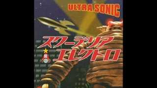 ULTRA SONIC (1997) ah 神様僕のお願いを一つ聞いてください ah 猫の言...