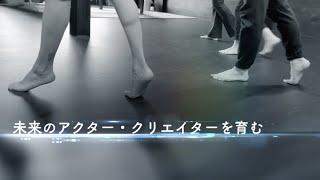 コーポリアルマイム舞台芸術学校 in 大阪