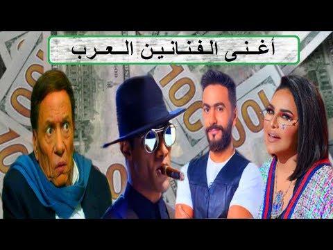 تعرف على اغنى 10 فنانين عرب!! اكتشف ثروة عادل امام