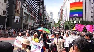 東京レインボープライド2016・パレード - Tokyo Rainbow Pride Parade 2016