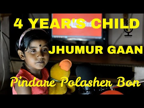 PINDARE POLASHER BON | FOLK SONG | JHUMUR GAAN | LOKGEETI | COVER | BY SOUMISTI PAL