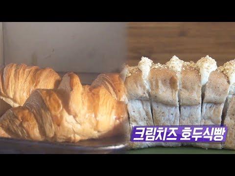 '향부터 남다르다!' 달인의 손에서 탄생된 크루아상 & 호두 식빵 @생활의 달인 683회 20190812