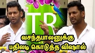 வசந்தபாலனுக்கு பதிலடி கொடுத்த விஷால்   Vishal Speech   Tamil Rockers   TTN