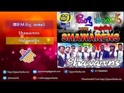 Shaa Fm Sindu Kamare With Shawarens 2018-02-02 Live Show