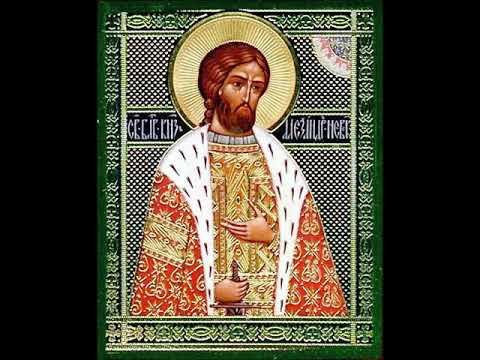 Молитва Песнопение Благоверному Великому Князю Александру Невскому, в схиме Алексию (†1263)