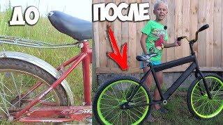 Собираем и красим ржавый велик Ремонт велосипеда  Как сделать Байк своими руками