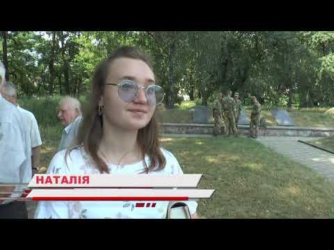 KorostenTV: KorostenTV_24-06-19_День скорботи і вшанування пам'яті жертв війни