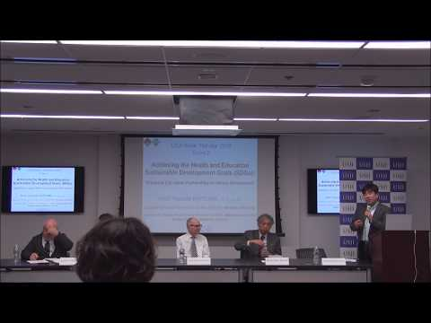 USJI Weel 2018 Event2: Achieving the Health and Education Sustainable Development Goals (SDGs)