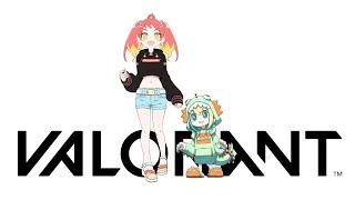 【VALORANT】ゔぁろらんと【ヴァロラント】