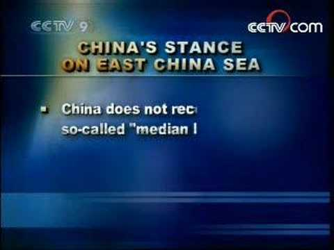 China's stance on East China sea