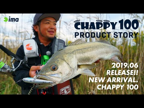 CHAPPY 100 PRODUCT STORY