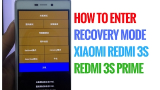 How to enter recovery mode | Xiaomi Redmi 3s Prime | Recovery Mode
