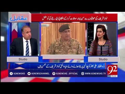 CM Shahbaz Sharif Admits Meeting COAS General Bajwa !!!