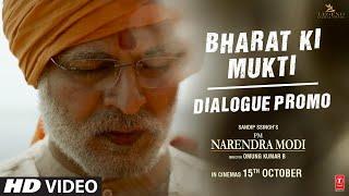 PM Narendra Modi: Bharat Ki Mukti (Dialogue Promo)  Vivek O  Omung K  Sandip S Re-Releasing – 15 Oct