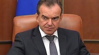 Дорожный ремонт, благоустройство парков, строительство ОВОП: губернатор Кубани провел прием граждан