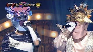 [King of masked singer][복면가왕] - 'Cancer' VS 'The solar system' 1round -   Love Sick 20180708