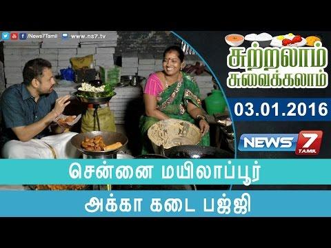 Sutralam Suvaikalam - Akka Kadai Bajji at Mylapore special  | News7 Tamil