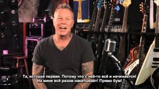Скачать Metallica про счёт за ужин любимые песни и любимый город