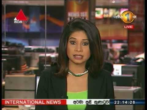 News 1st Sinhala Prime Time, Sunday,  September  2017, 10PM 10 09 2017