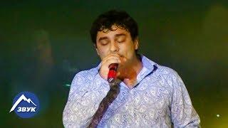 Мурат Тхагалегов Я тебя забываю | Концертный номер 2013