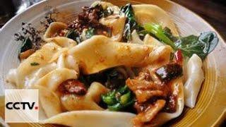 Китайская кухня: Аппетитная вареная лапша по-шэньсийски