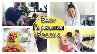 Супер вкусный и простой рецепт пасты внучка осталась на неделю русский магазин в Германии