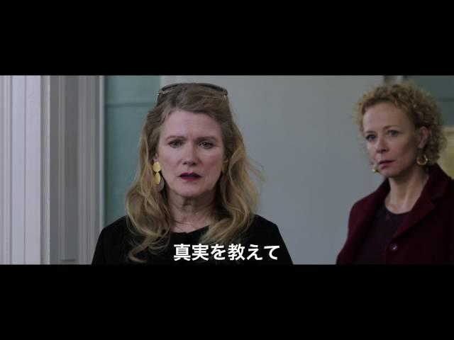 『生きうつしのプリマ』予告編