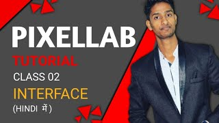 PIXELLAB TUTORIAL IN HINDI INT…