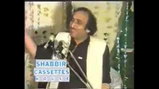Shaheed Mohsin Naqvi   Jashan e Imam e Zamaanaa (ATF)