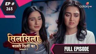 Silsila Badalte Rishton Ka  Full Episode 265  With English Subtitles