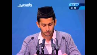 Hum To Rakhte Hai Musalmano Ka Deen - Nazam - Jalsa Salana Germany 2013 - Nooruddin Ashraf