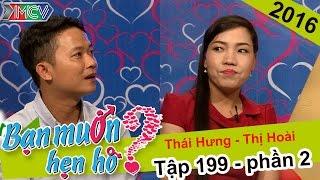 Cô gái khoe giọng hò ngọt lịm đối đáp lời hát của chàng trai | Thái Hưng - Thị Hoài | BMHH 199