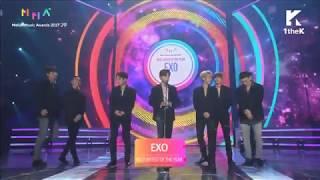 [ENG] 171202 EXO - Best Artist Of The Year Award Speech [2017 MelOn Music Awards]
