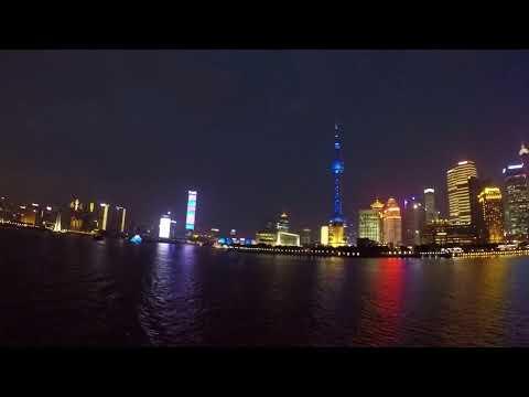 Huangpu River Cruise (2018 China trip)