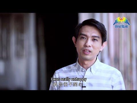 生命奇蹟無添加(中英文字幕版) The Story Of Dr. Tan Hann Tzuu(English Subtitles)
