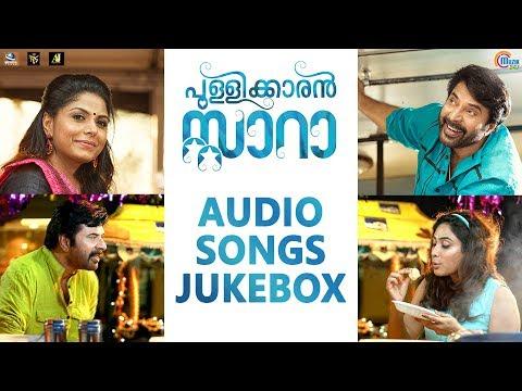 Pullikkaran Staraa | Audio Songs Jukebox| Mammootty | M Jayachandran | Official