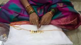 தங்க செயினில் மாங்கல்ய உருக்கள் கோர்க்கும் முறை Grooming patterns in gold chains