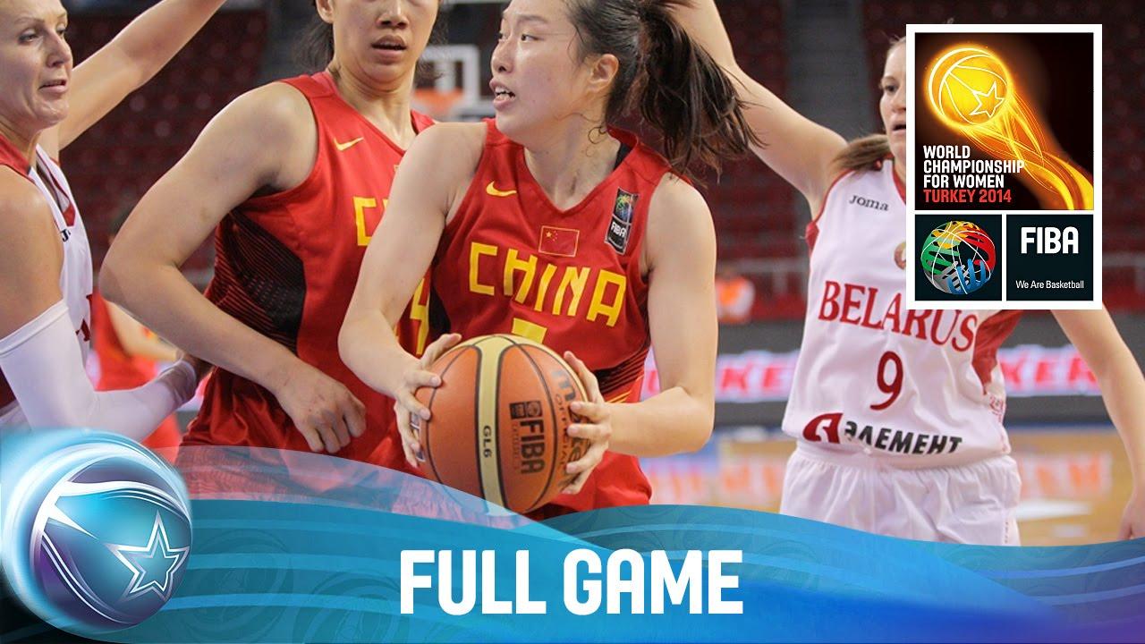 Belarus v China - Full Game - 1/4-Final Qualifiers