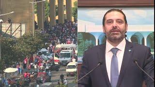 الحريري للمتظاهرين: لقد كسرتم الهوية الطائفية في لبنان