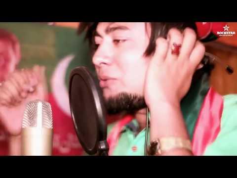 PTI New Song 2018  Official Video Imran khan k sipahi   Tayyab khan   & Ft Bohemia thumbnail