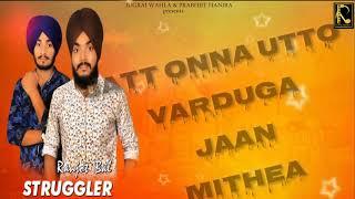 STRUGGLER (Lyrical video)| Ranjot Bal | New Punjabi Song 2018 | Rustic records