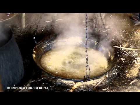 The Actual Cane Sugar Process , Karen State