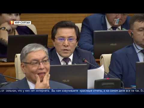 Депутаты усомнились в словах министра, о статистике сел, имеющих доступ в Интернет