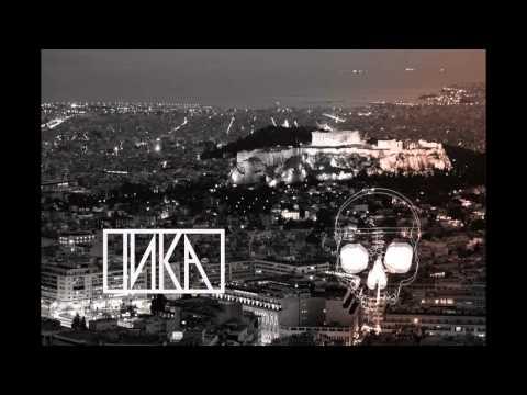 Inka-Η φυλακη μου (prod.Jessy Blue)