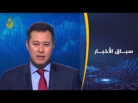 سباق الأخبار..اللاجئون السوريون شخصية الأسبوع  - 15:54-2019 / 1 / 20