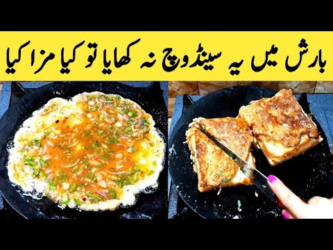 sandwich-recipe-..how-to-make-bread-sandwich..egg-sandwich-by-maria-ansari..