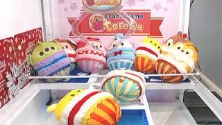 Toreba Online Crane Game Winnie the Pooh Mofa Makaron Cupcake Stuffed Toy